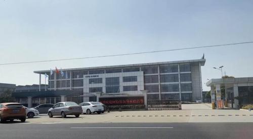 江苏礼德铝业有限公司