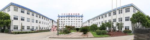 中兵航联科技股份有限公司
