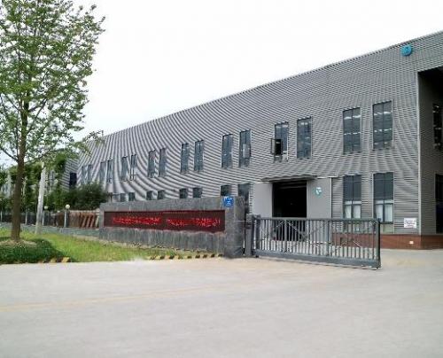 四川省创新家具有限公司