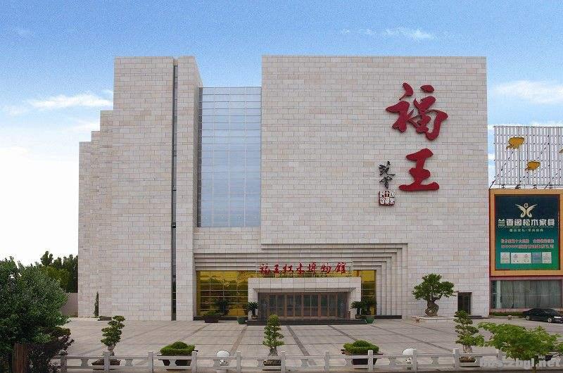 签约:山东福王 精益生产管理咨询项目