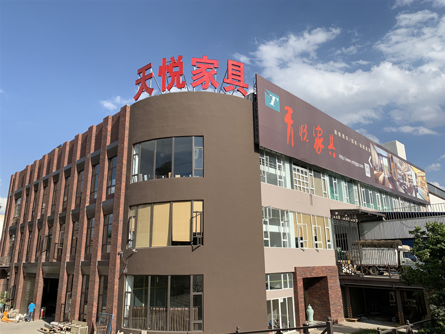 续约:云南天悦家具 精益生产管理咨询项目