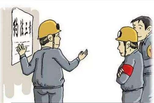 实施精益生产培训管理步骤