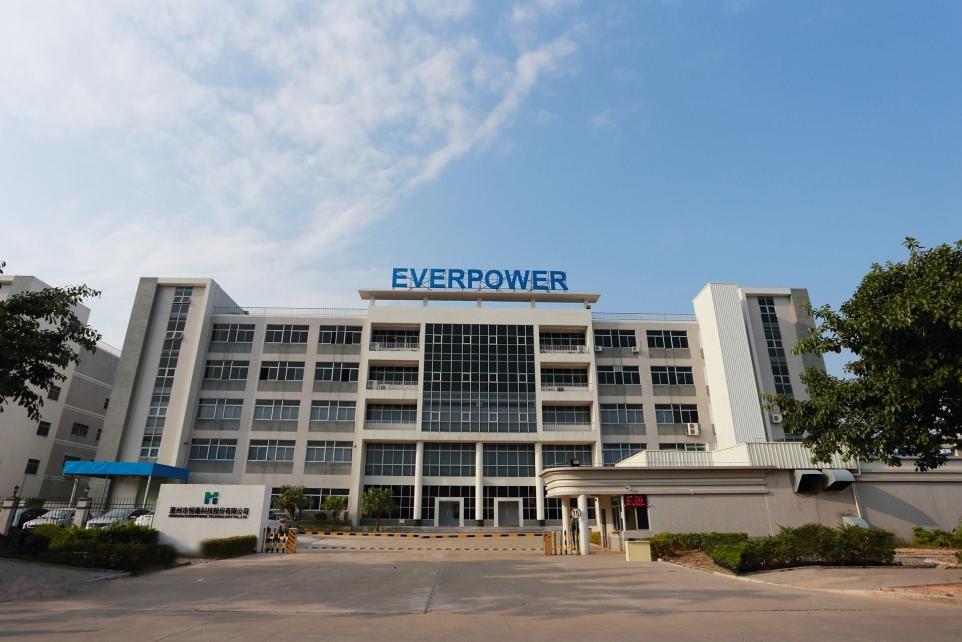 签约:惠州市恒泰科技股份有限公司