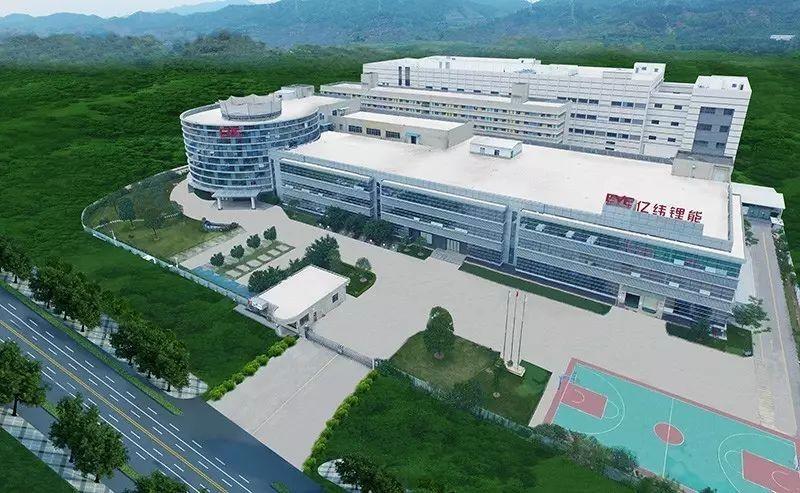 签约:惠州亿纬锂能股份有限公司