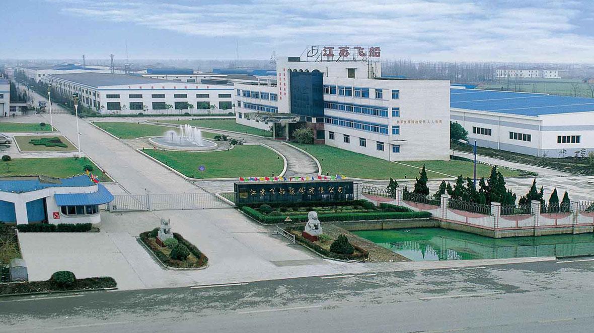 签约:江苏飞船股份有限公司