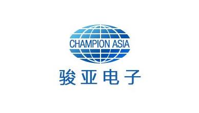 骏亚(惠州)电子科技有限公司